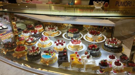 Pumori - Bakery Shop