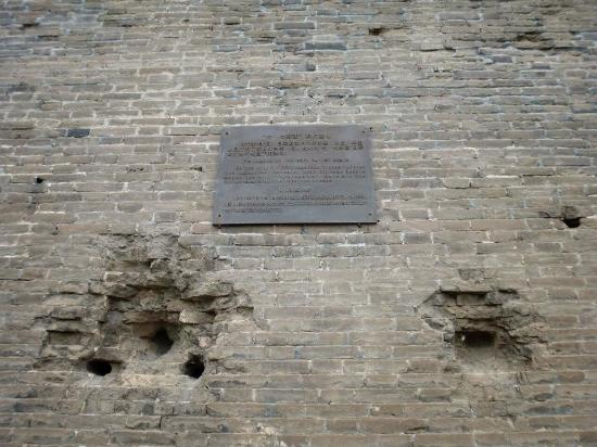 Historical Museum of Lugou Bridge: 砲弾跡