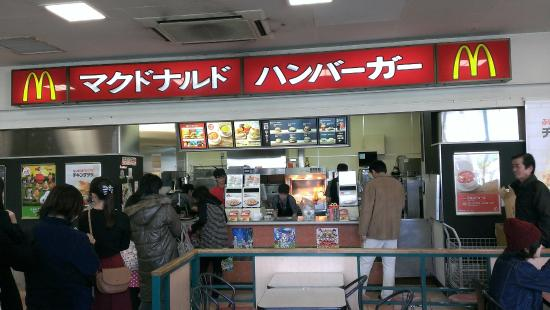 McDonald's Yamatoda Merard