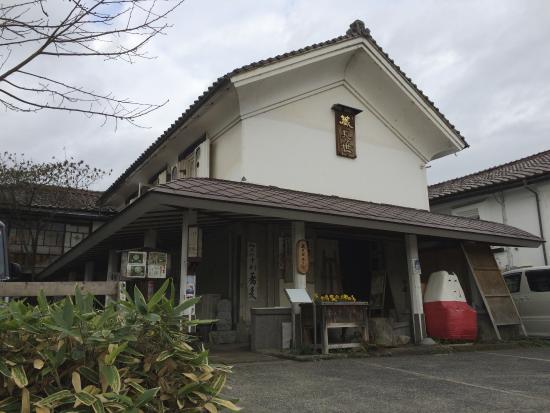 Kitakata Kura no Sato