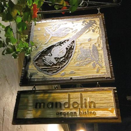Mandolin Aegean Bistro: photo0.jpg