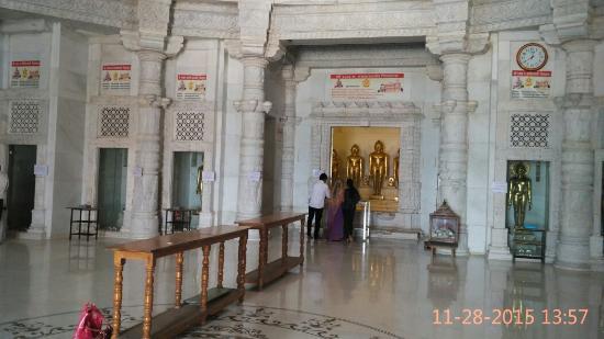 Shantinath Digambar Jain Temple