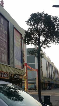 LongGang WuJin JiaoDian ShangYeJie