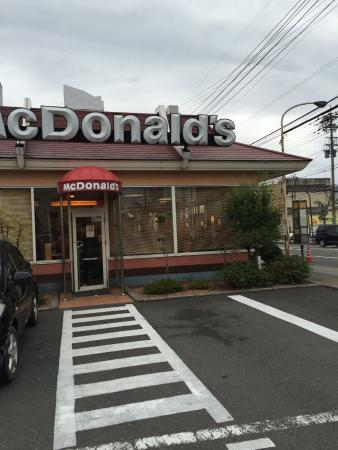 McDonald's Hanando