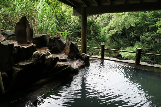 Uramigataki Hot Spring