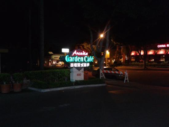 Arcadia Garden Cafe: Logo