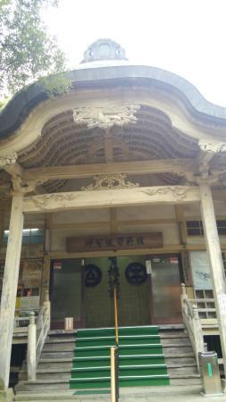 Igagoe Museum