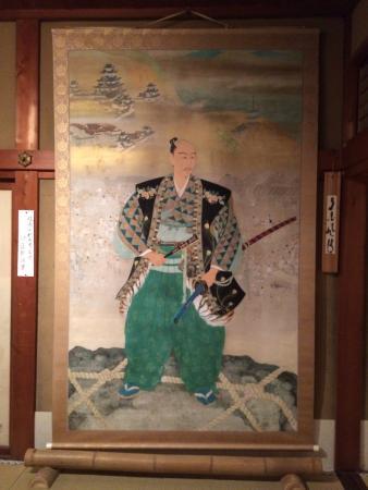Soken-ji Temple