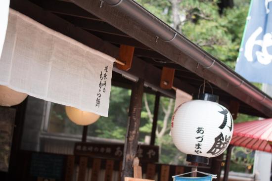 Azumaya Kyu Karuizawa