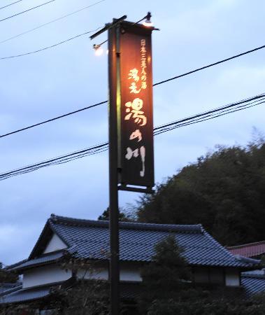 Yumoto Yunokawa