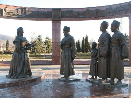 Vladikavkaz, Rosja: Мемориал Славы1