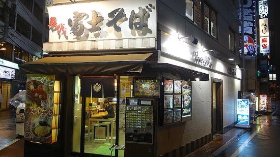 Famed Fuji Soba Kanda