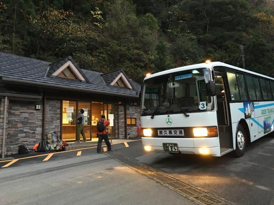 Arakawa Tozan Bus