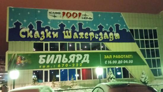 Skazki Shakherezady