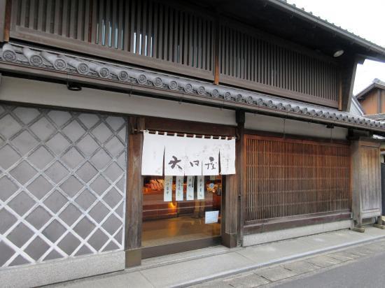 Things To Do in Oguchiya, Restaurants in Oguchiya