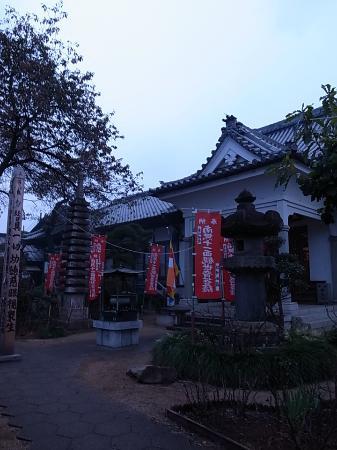 Hahasozan Shorin-Ji Temple - Sacred Pilgrimage Site Nr 15