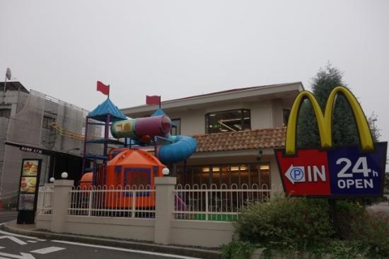 McDonald's Kuribayashi