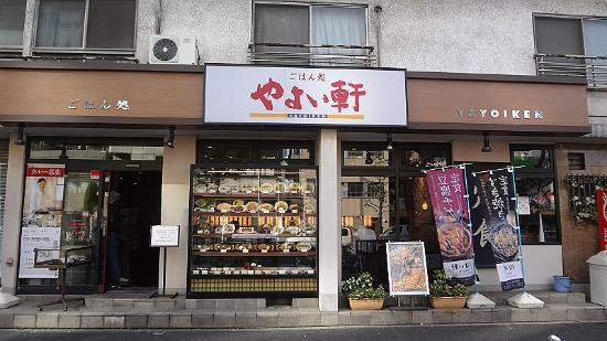 Yayoiken Akabane