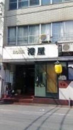 Photo of Hotel Minatoya Onomichi