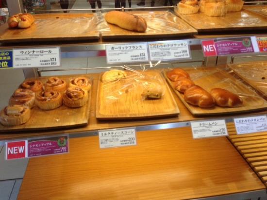 ヴィ ド フランス 京都, 販売されているパン