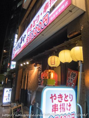 Honjin Kushiya Sendai Kakyoin