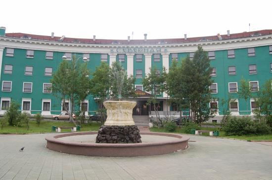 Severnaya Hotel: Гостиница Северная
