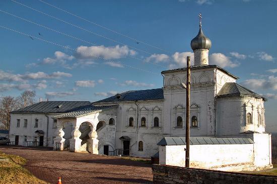 St. Nichola's Holy Trinity Monastery