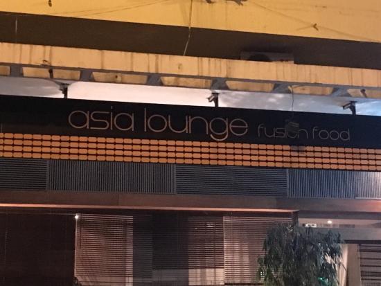 Asia Lounge: photo0.jpg