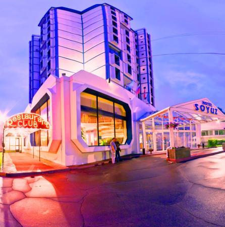 Soyuz: Сам отель