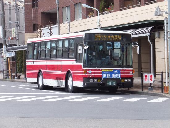Tachikawa Bus