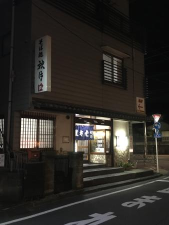 Shogetsu Soba