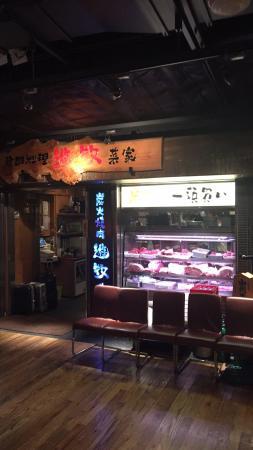 Yuboku Kankokuryori Saika Shinmarubldg: photo4.jpg