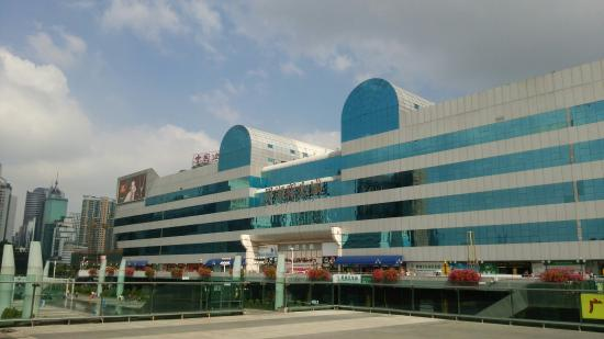 Luohu Commerical City (Lo Wu Shopping Plaza)