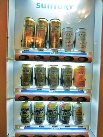 Awazu Grand Hotel Bekkan: 自動販売機※ビールはプレミアムモルツのみでした