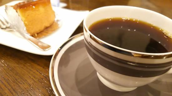 Agri Coffee, Fukushima