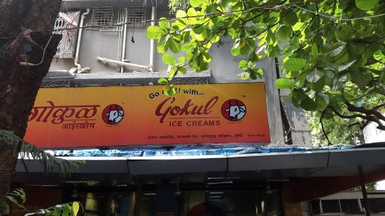 Gokul Ice Creams