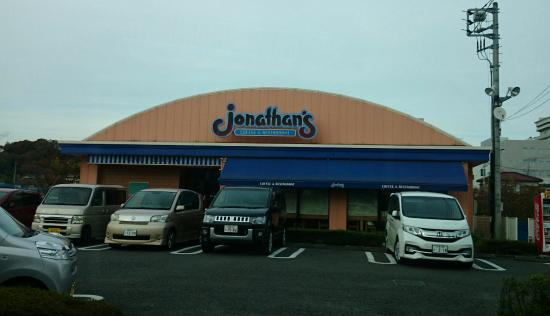 Jonathan's Coffee & Restaurant