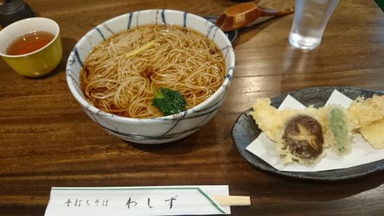 Washizu