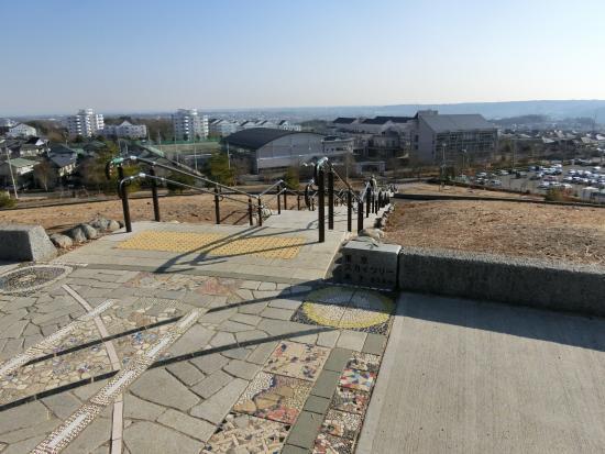 Mt. Asahi View Park