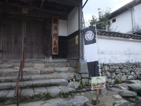 Akizuki History Museum