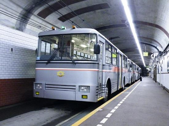 Kanden Tunnel Electric Bus