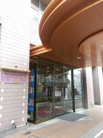 Photo of U Community Hotel Higashiosaka