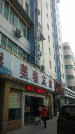 Meichun Hotel Jinshun Mansion