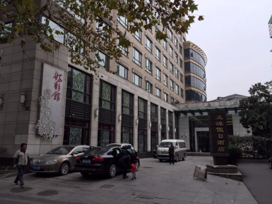 Wuyang Holiday Hotel