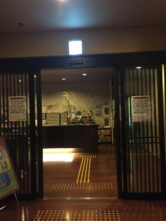 Chigasaki, Japonya: photo0.jpg