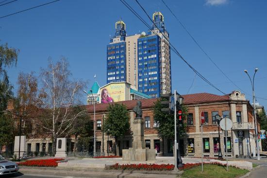 Houses of the Merchants Surikov and Molchanov