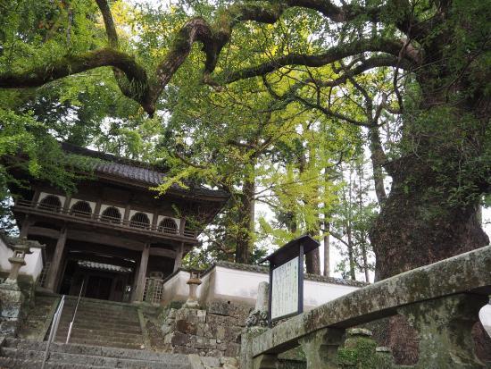 Zuikoji Temple