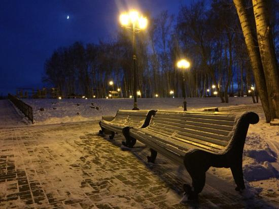 Salavat, روسيا: вечером в парке