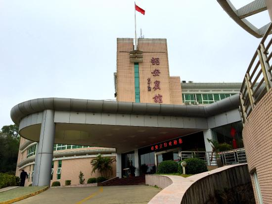 Zhao'an County, China: Hotel building