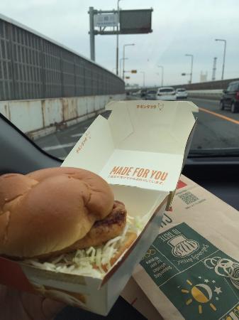 McDonald's Route 23 Hamadacho